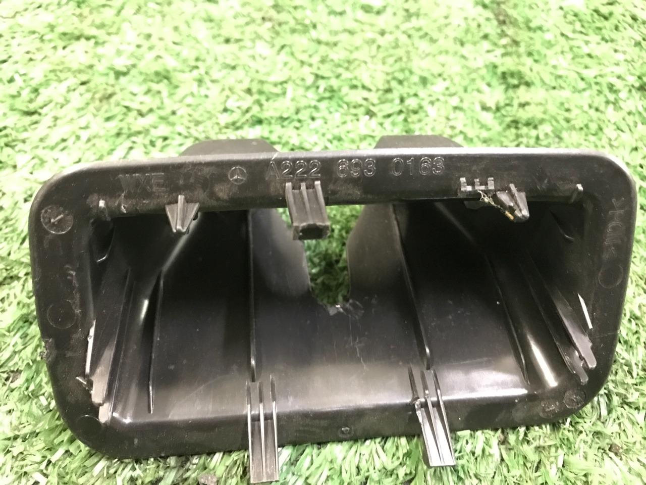 Кожух замка багажника Mercedes-Benz S-Class W222