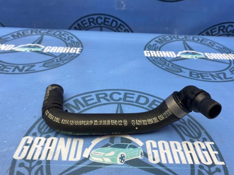 Патрубок охлаждения Mercedes-Benz E-Class 2004 W211 112.949 3.2 2118320094 контрактная