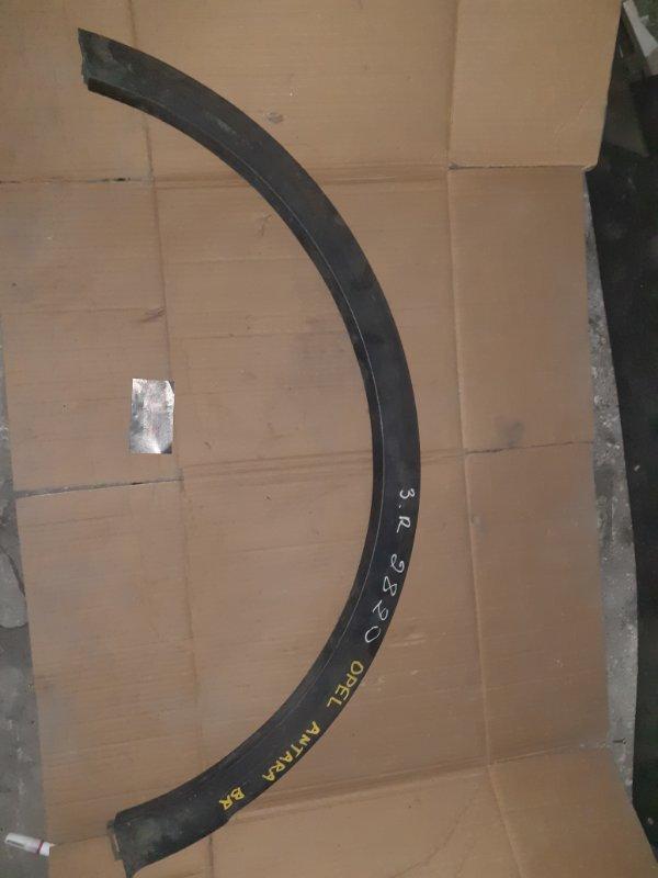 Накладка крыла задняя правая Opel Antara 96660210 Б/У