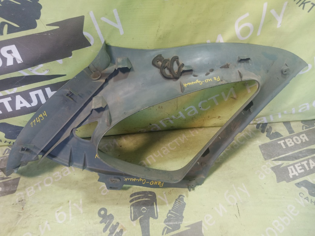 Накладка форточки задняя правая Scenic 1999г.в. 1.6 K4M700