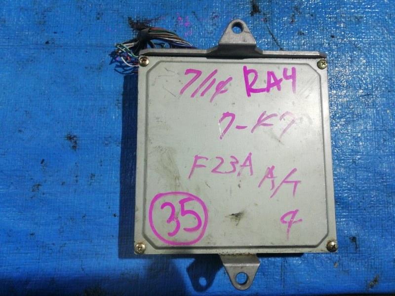 Блок efi HONDA ODYSSEY RA4 F23A 37820-PGM-J52 контрактная