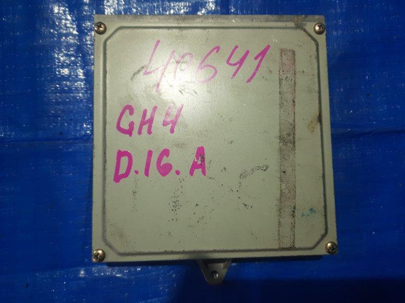 Блок efi HONDA HR-V GH4 D16A контрактная