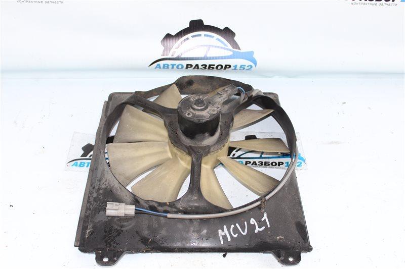 Вентилятор радиатора правый TOYOTA WINDOM 1996-2001 MCV21 2MZFE 1671120060 контрактная