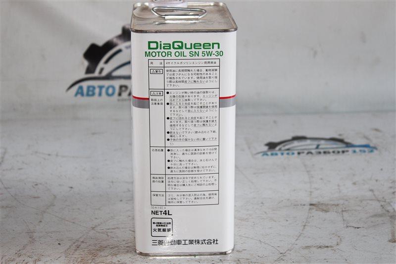 Моторное масло MITSUBISHI V26W 4M40
