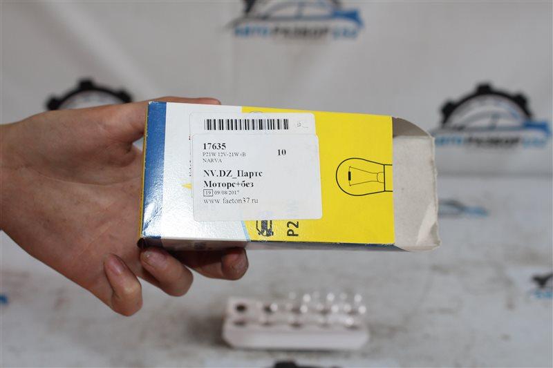 Лампа TOYOTA 2005-2010 SCP90 2SZ-FE новая