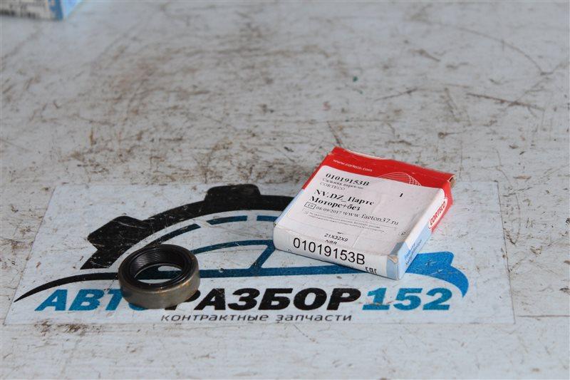 Сальник Nissan 2002-2007 T30 QR20DE 01019153B новая