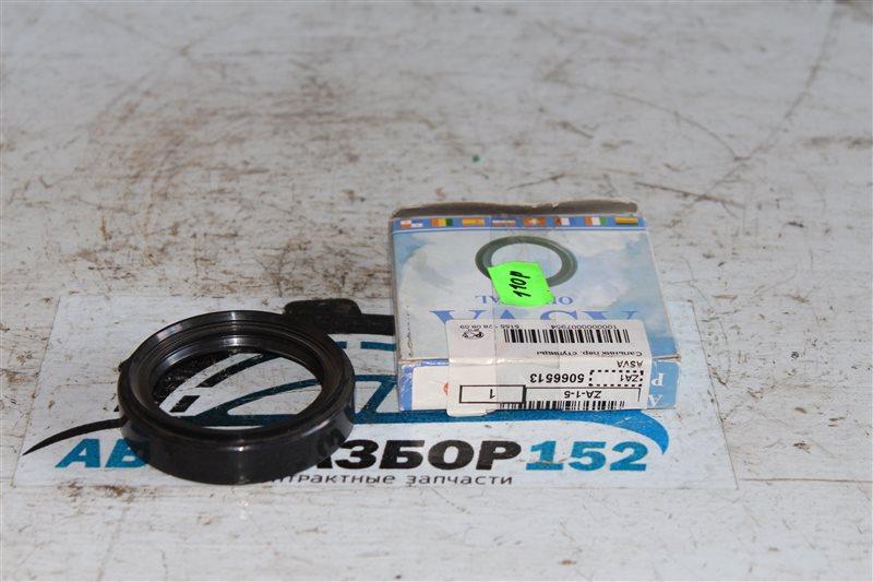 Сальник Nissan 2002-2007 T30 QR20DE 5066513 новая