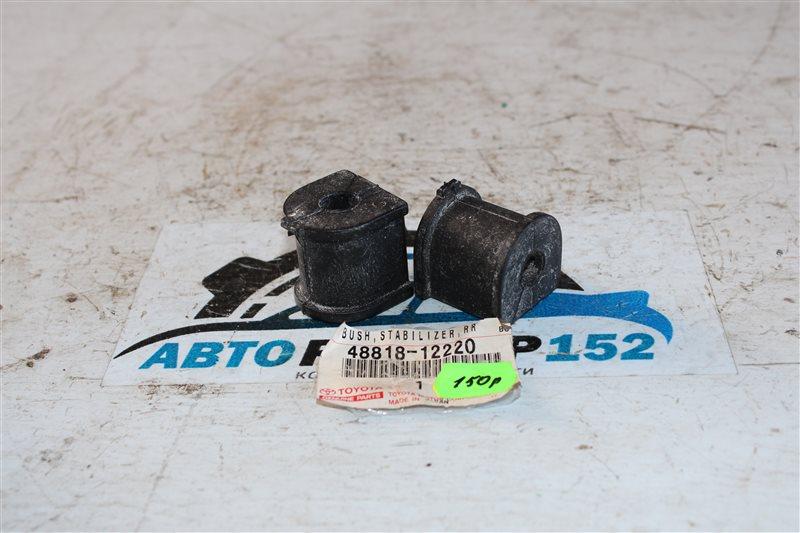 Втулка стабилизатора Mitsubishi 2005 V26W 4M40 4881812220 новая