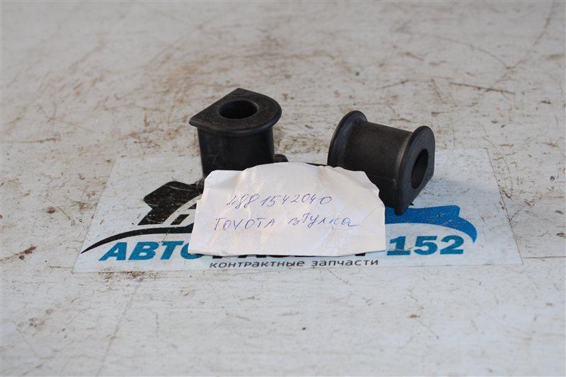 Втулка стабилизатора KIA 4881542040 новая