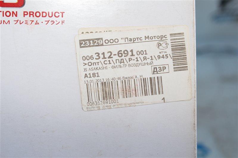 Фильтр воздушный Toyota новая