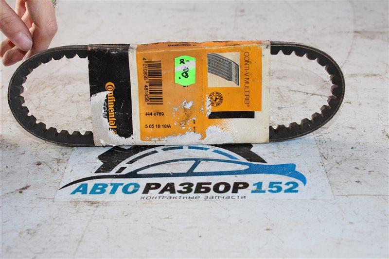 Ремень поликлиновой Toyota 2005-2010 SCP90 2SZ-FE 4010858481858 новая