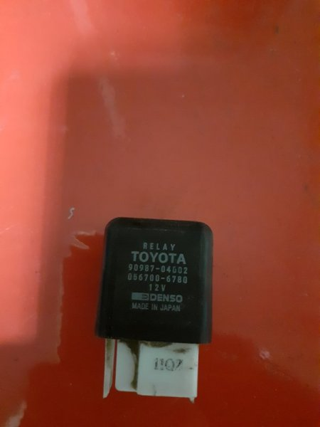 Реле печки Toyota Land Cruiser Prado 150 9098704002 Б/У