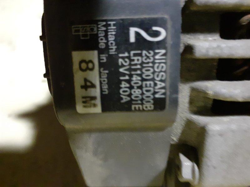 Генератор Cube HR15DE