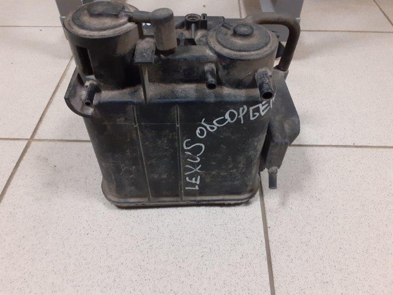 Фильтр паров топлива LX470