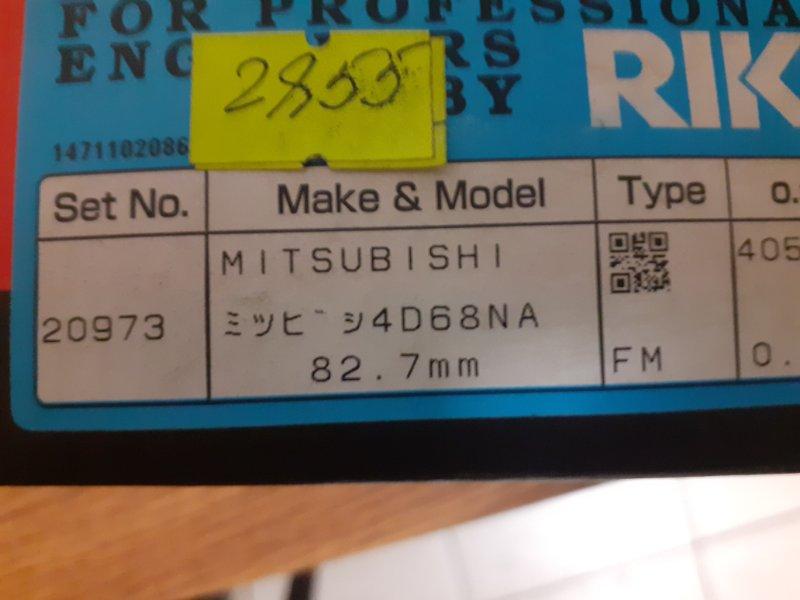 Кольца поршневые Mitsubishi Colt 4D68 новая