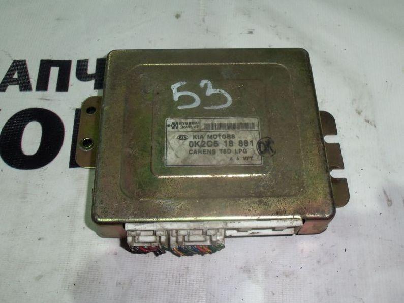 Блок управления ДВС Kia Carens FG 0K2C518881 контрактная