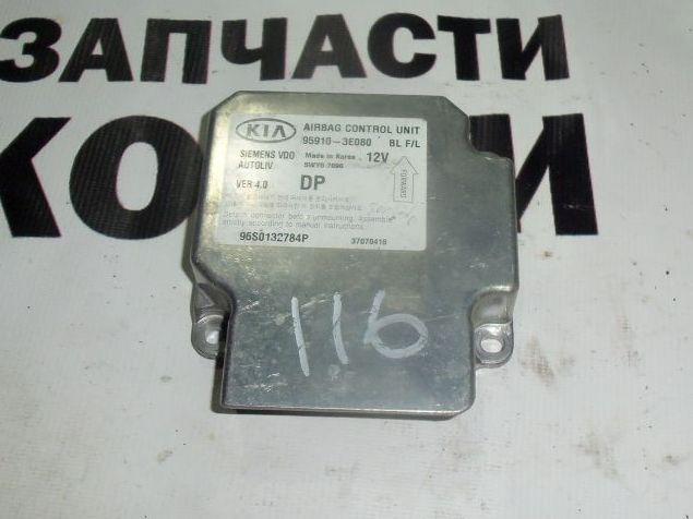 Блок управления Airbag Kia Sorento BL 95910-3E080 контрактная