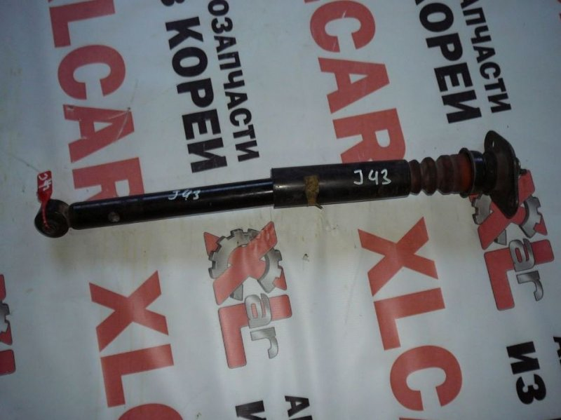 Амортизатор задний Kia Rio JB 55310-1G010 контрактная