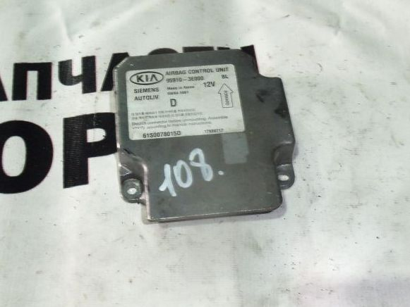 Блок управления Airbag Kia Sorento BL 95910-3E000 контрактная