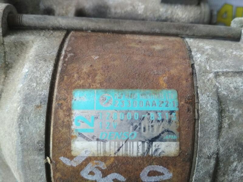 Стартер Subaru Legacy B4 ВЕ5 EJ20