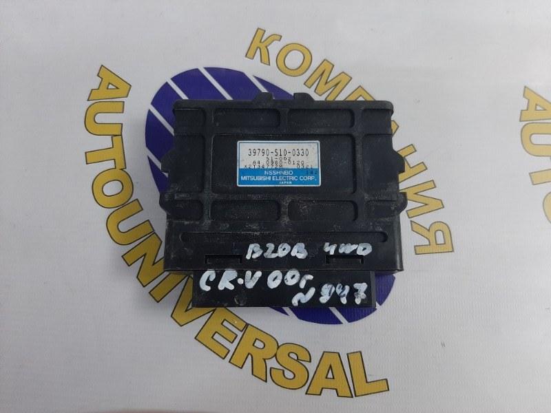 Блок управления abs Honda CR-V 2000 RD1 B20B 39790-S10-0330 контрактная