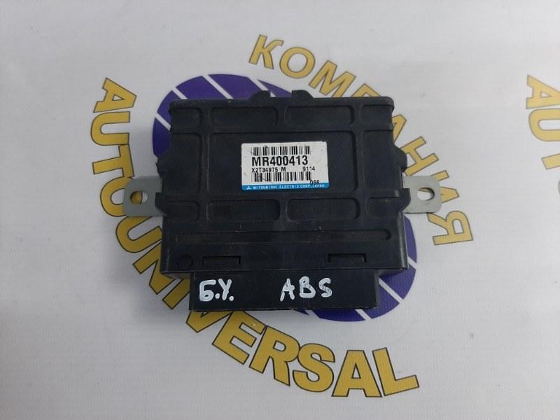 Блок управления abs Mitsubishi Pajero 1999 V45W 6G74 MR400413 контрактная