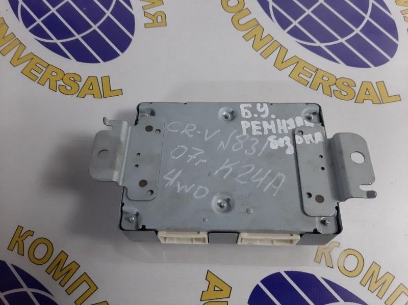 Блок управления Honda CR-V RE4 K24A