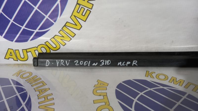 Молдинг двери передний правый YRV 2001 M201G K3