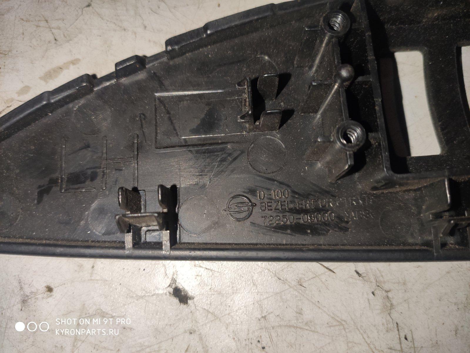 Подлокотник накладка дверной карты передний левый Ssangyong Kyron
