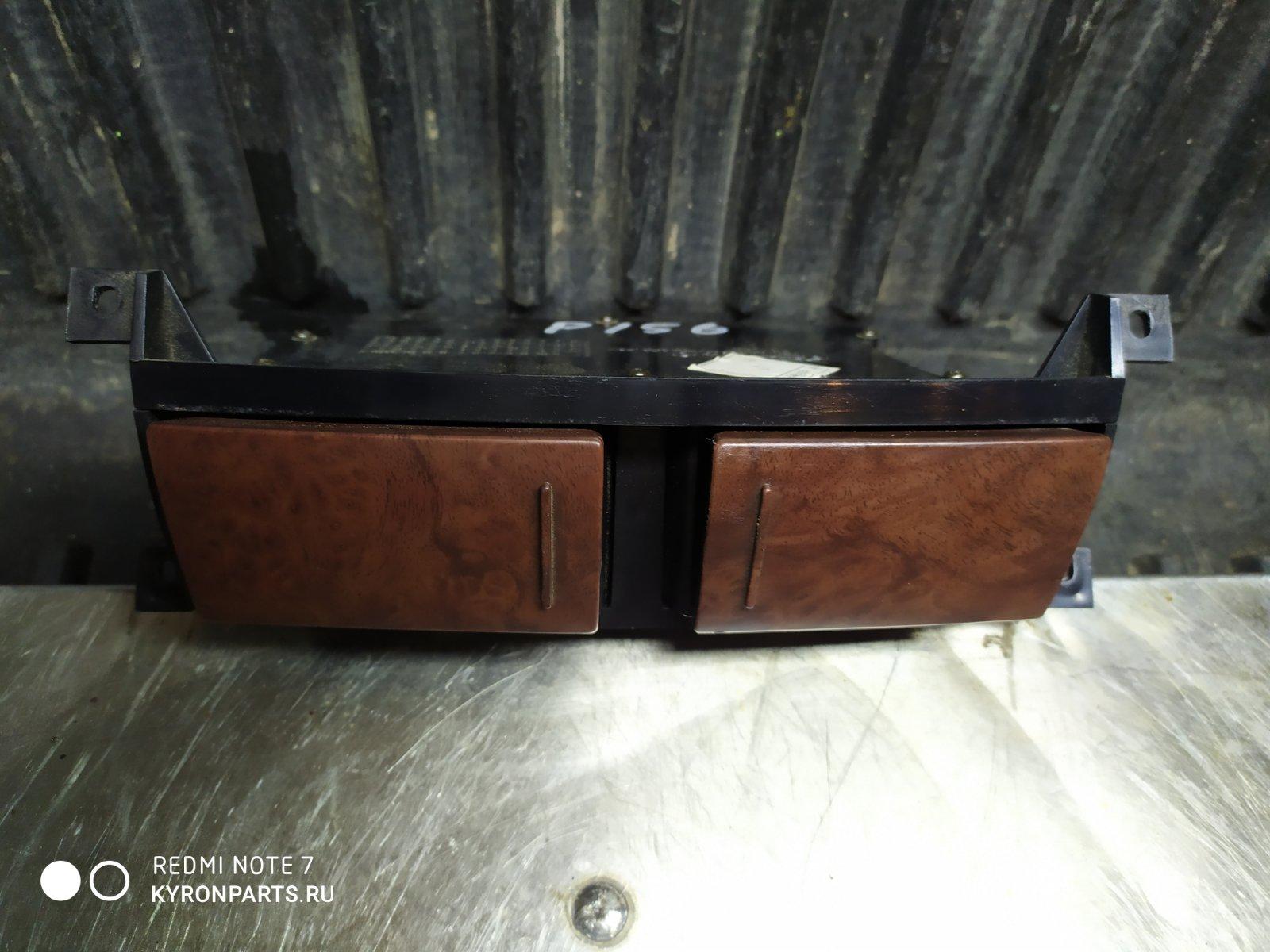 Подстаканник передний SsangYong Rexton 2006 Y200 D27DT 7653508000LAM Б/У