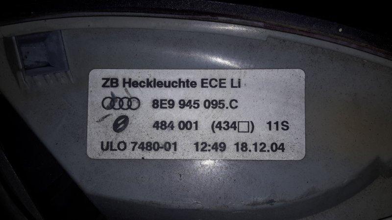Стоп-сигнал Audi A4