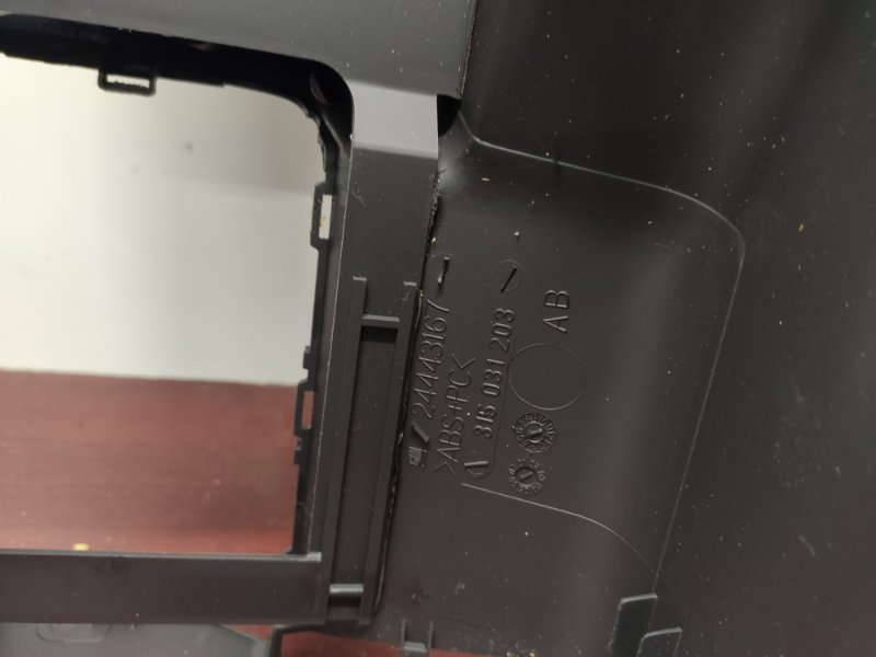 Консоль между сидений Vectra 2006 z18xer