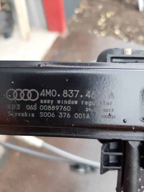 Стеклоподъемник передний левый Audi Q7 4M 3.0 CRT