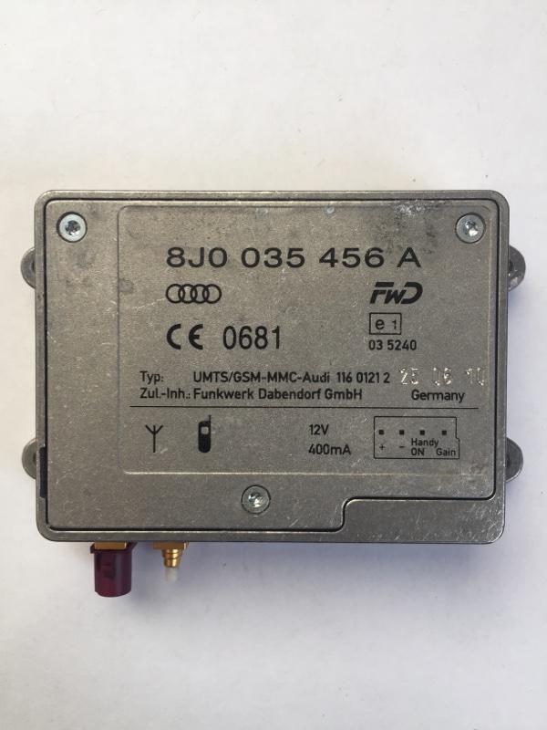 Усилитель разнесенной антенны Audi Q7 2010-2013 4L 8J0035456A контрактная