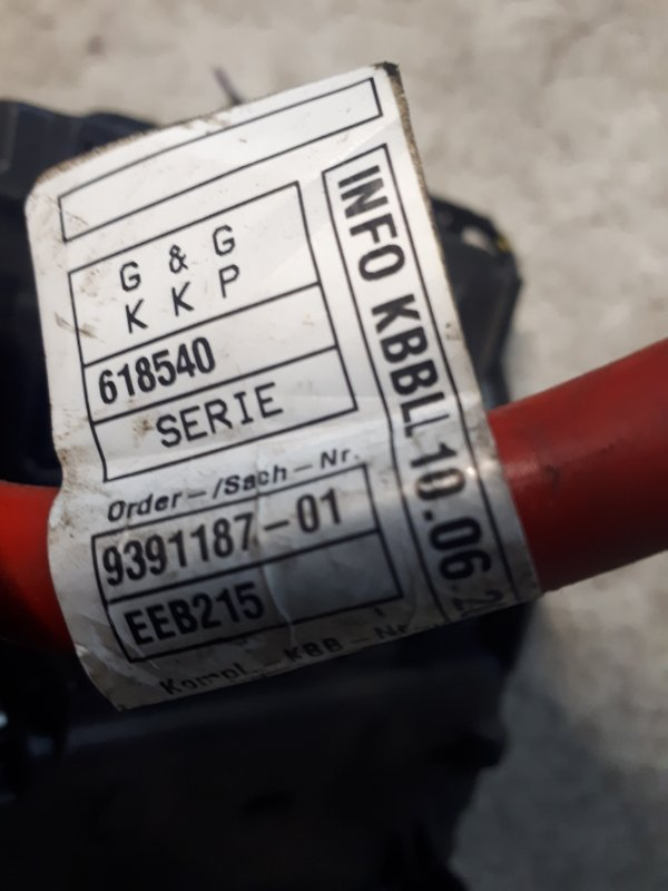 Распределитель тока Зд 5-Series 2016-2020 G30 3.0 B48B20B
