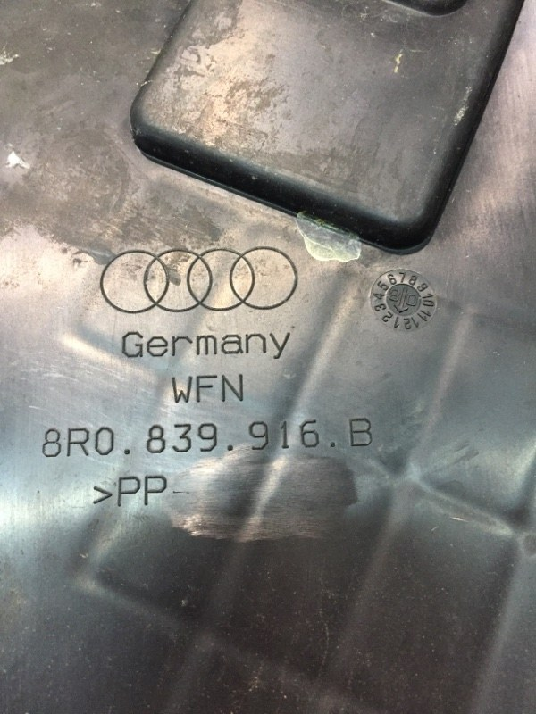 Заглушка двери задняя правая Audi Q5 8R 3.0D CCW