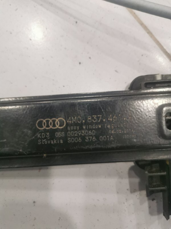 Стеклоподъемник передний левый Audi Q7 4M