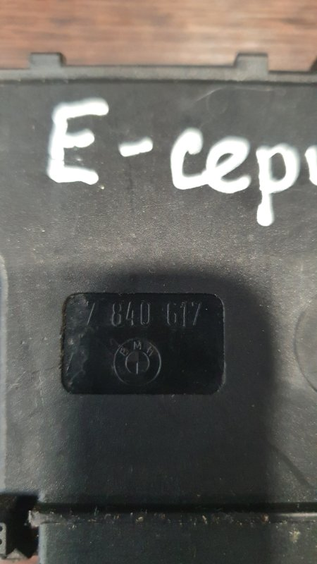 Замок крышки багажника 1-Series 2004-2011 E87