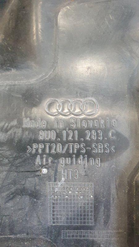 Воздуховод левый Audi Q3 8U