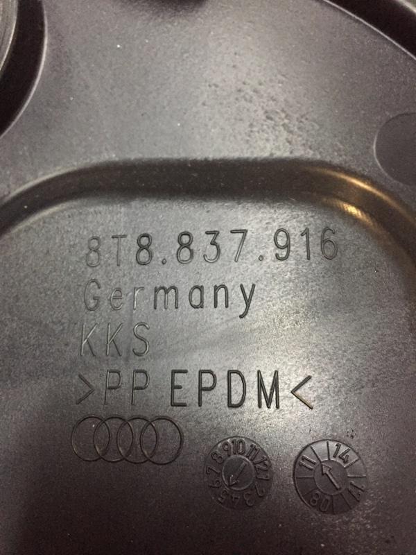 Заглушка двери передняя правая Audi A5 8T