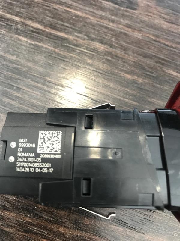 Кнопка аварийной сигнализации 5-Series 2016-2019 G30