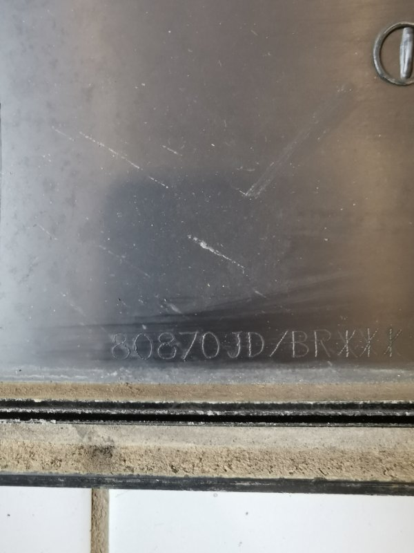 Молдинг двери передний правый Qashqai 2010 J10 2.0