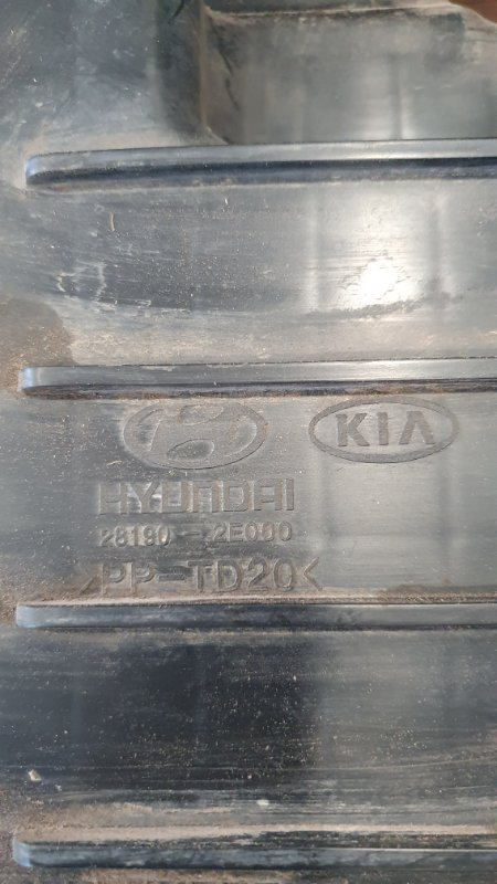 Резонатор воздушного фильтра Hyundai Tucson JM 2.0