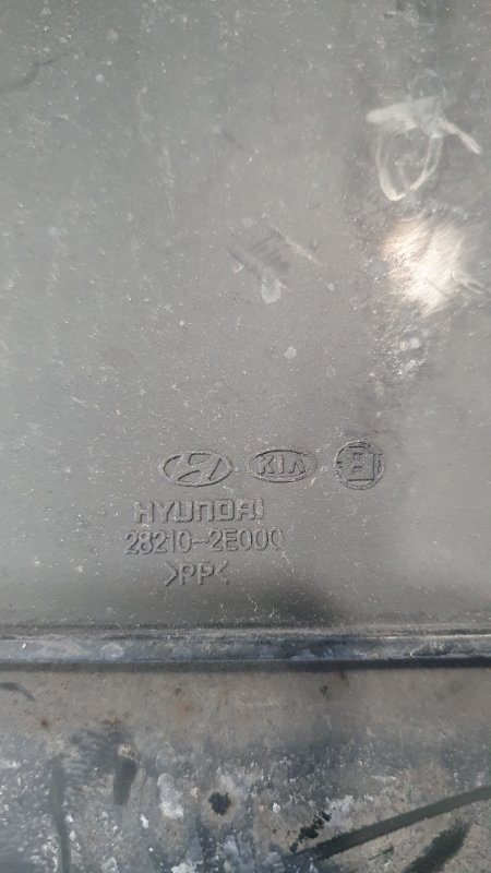 Воздухозаборник Hyundai Tucson JM 2.0
