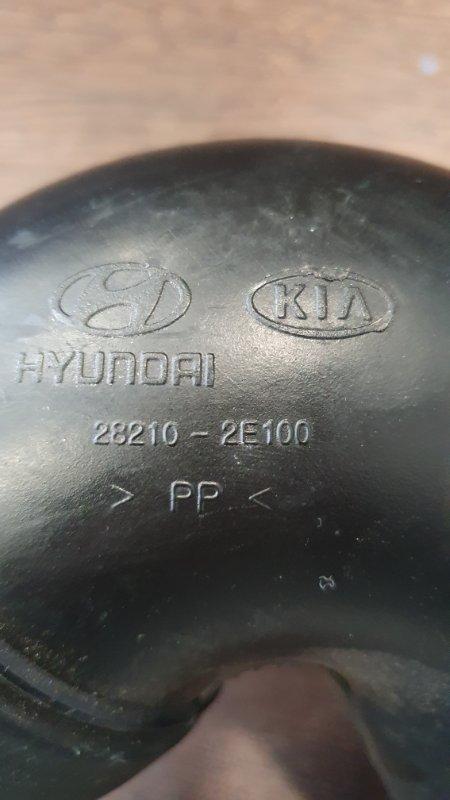 Патрубок охлаждения Hyundai Tucson JM 2.0