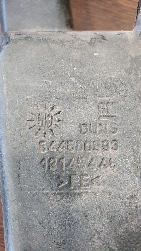 Бачок омывателя Opel Zafira B 1.6