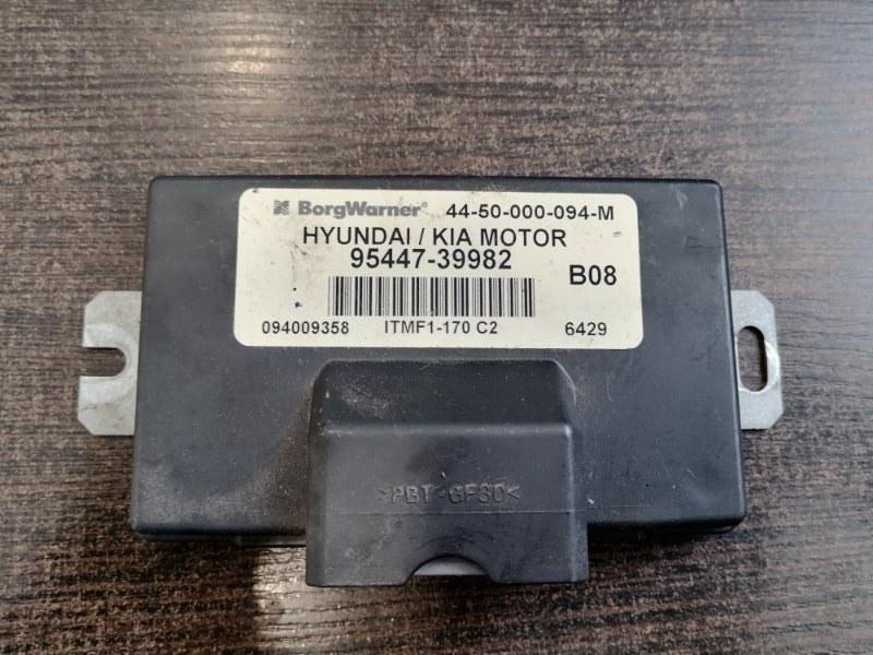 Блок управления АКПП Hyundai Tucson 2010 JM 2.0 9544739982 контрактная