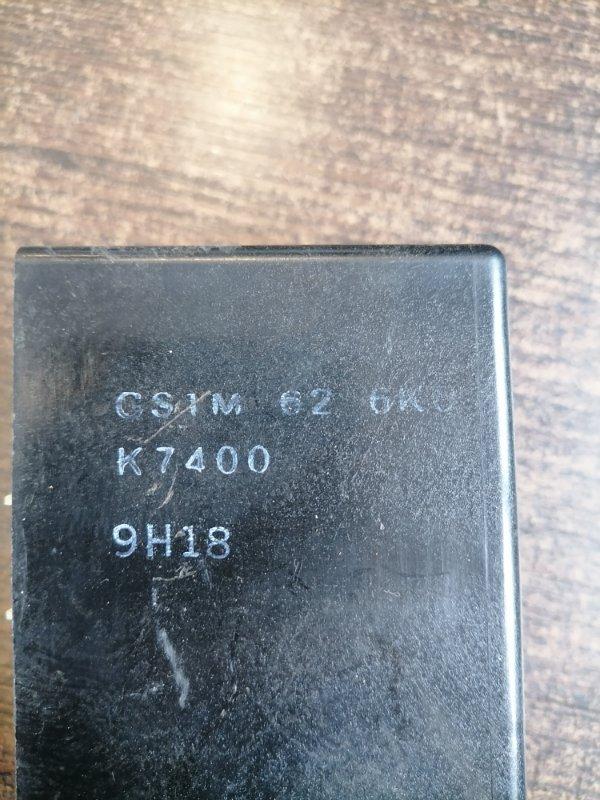 Модуль управления сигнализацией Mazda6 2010 GH