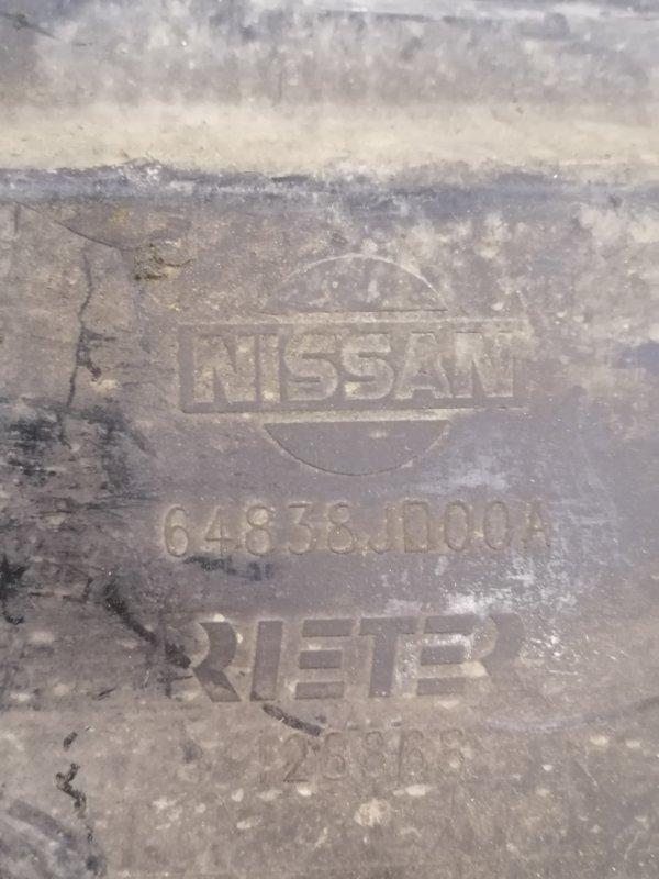 Защита двигателя правая Nissan Qashqai J10 2.0