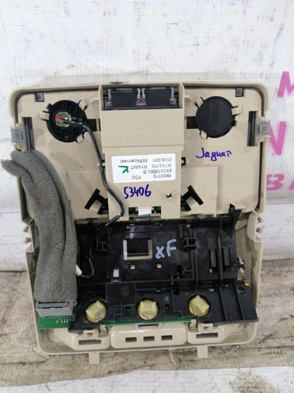 Плафон освещения передний XF 2011 cc9 AJ30